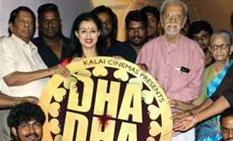 'Dha Dha 87' Movie Audio Launch