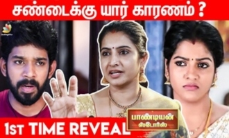 Am I overacting? - Pandian stores Dhanam family interview