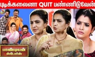 Cant sacrifice freedom - Pandian Stores Dhanam family interview