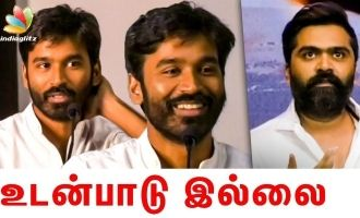 I Replaced Simbu in Vada Chennai : Dhanush Speech