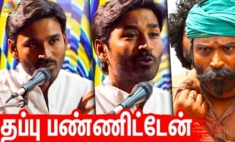 I felt elated - Dhanush speech at Asuran 100 Days