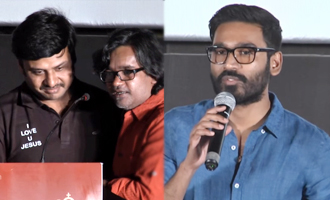 Believe only your family and not others - Dhanush and Selvaraghavan Speech at Thodari Audio Launch