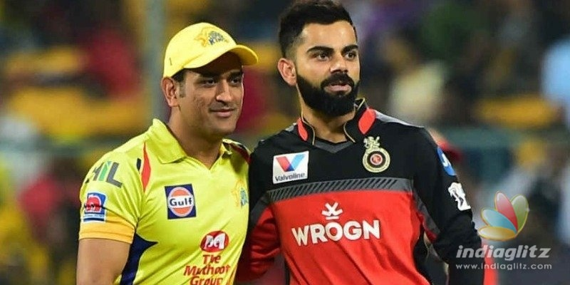 Shocking news for IPL 2020 franchises