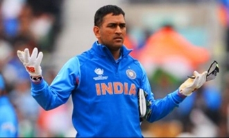 BJP takes reprovable activities on Dhoni for Jharkhand election defeat