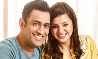 Dhoni blushes as wife Sakshi calls him 'sweetie'; video viral