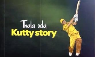 'குட்டி ஸ்டோரி' பாடலின் 'தல' வெர்ஷன்: இணையத்தில் வைரல்