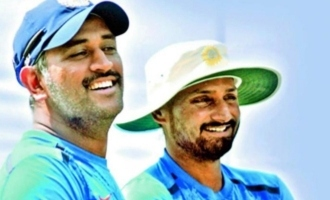 I don't think MS Dhoni will play for India again: Harbhajan Singh