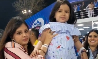 Ziva cheer Dhoni CSK vs DC IPL match