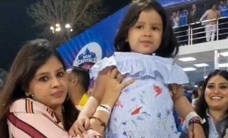 Dhoni daughter Ziva reaction When Dhoni batting at IPL match