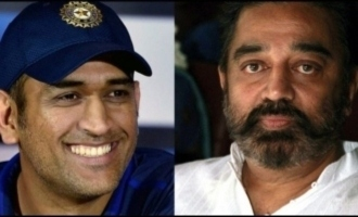 Glad your love story continues - Kamal Haasan to MS Dhoni