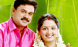Dileep accuses Manju Warrier for plotting in actress humiliation case