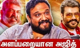 Mass and Emotional : Director Siva Interview about Ajith and Viswasam