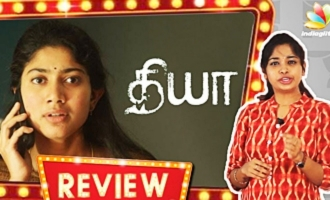 Diya Movie Review by Vidhya
