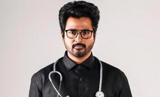 சிவகார்த்திகேயனின் 'டாக்டர்' ரிலீஸ் தேதி: அதிகாரபூர்வ அறிவிப்பு