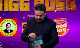 Bigg Boss 4 evictions this week two contestants Kamal Haasan Archana Ajeedh Som