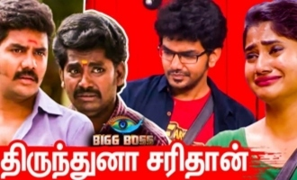 Did Kavin come to 'Bigg Boss 3' to sacrifcie? - Saravanan Meenachi Douglas interview