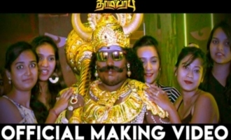 OFFICIAL : Dharmaprabhu Making Video
