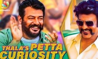 Ajith Enquired About Petta : Ramachandran Durairaj Interview