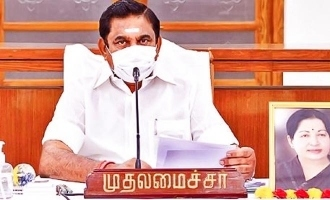 TN CM says all the people will get epass from august 17