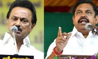 Edappadi Palanisamy's strong reply to MK Stalin!