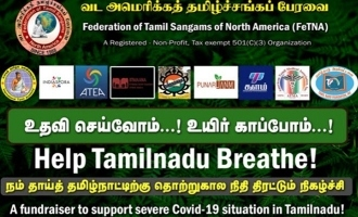 Help Tamil Nadu Breathe! Ezhunduva Tamilakame!