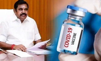 TN CM Edappadi Palanisamy announces free corona vaccination in the state!