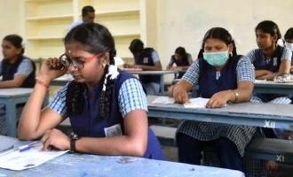 ஜூலை 27ம் தேதி 12ம் வகுப்பு பொது தேர்வு: தமிழக அரசு அறிவிப்பு