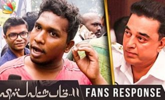 He will talk politics for sure!: Public Review & reaction | Vishwaroopam 2