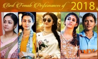 Best Female Performances of 2018