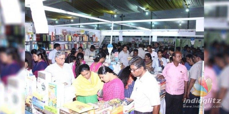 2020 - சென்னையில் பிரம்மாண்ட புத்தகக் கண்காட்சி