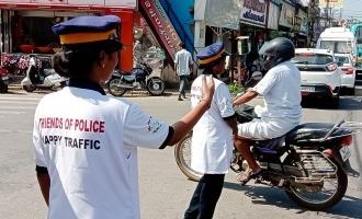 ஃப்ரண்ட்ஸ் ஆப் போலீஸ்க்கு தடை: தமிழக அரசு அதிரடி உத்தரவு
