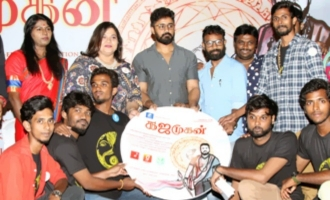 'Gajamugan' Music Album Launch