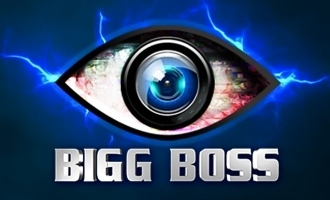 Bigg Boss star becomes a proud father!