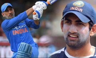 Need to take practical decisions and not be emotional: Gambhir on Dhoni's retirement