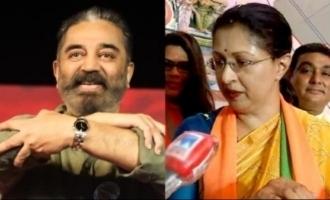Gautami opens up about Kamal Haasan