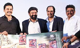 'Gautamiputra Satakarni' Audio Launch