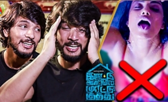 No ADULT MOVIES Hereafter For Me : Gautham Karthik Interview