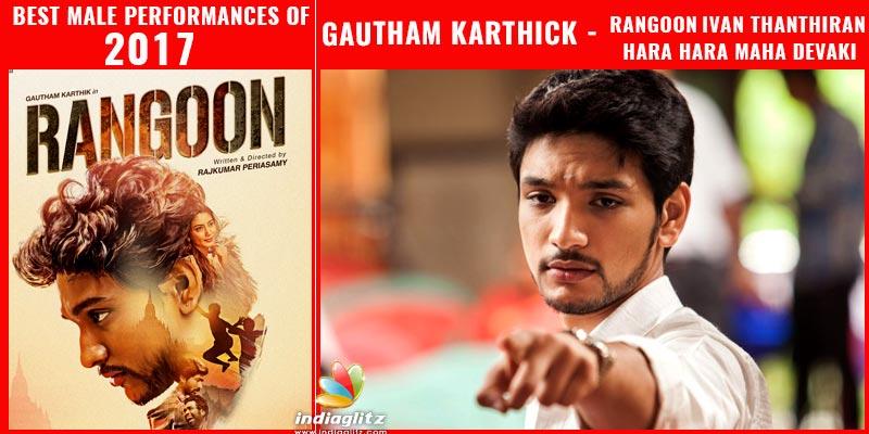 Gautham Karthick - Rangoon Ivan Thanthiran Hara Hara Maha Devaki