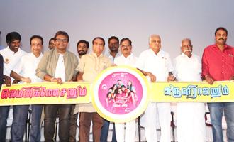 'Gemini Ganeshanum Suruli Raajanum' Audio Launch