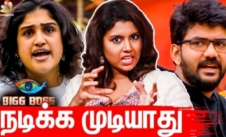 Send Vanitha out - Girijasri interview