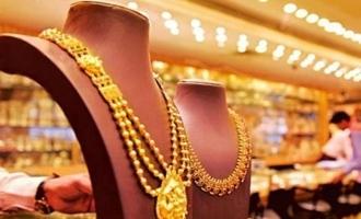 Gold price reaches historic high!