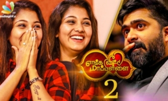 Simbu in Enga Veetu Mapillai 2 ? - Gomathi Interview