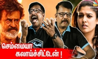 You please resign - Badava Gopi fun interview