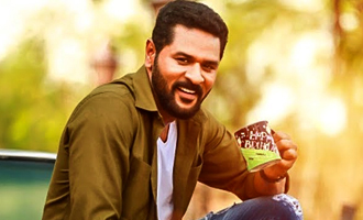 Prabhu Deva's intro song in Babylon Hanging Gardens
