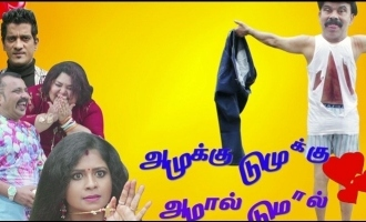 Harathi turns director with Vanitha-Peter Paul spoof movie - teaser released