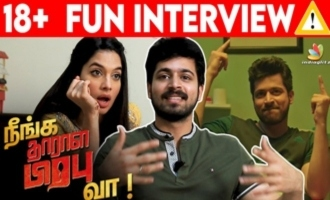 My education was wasted - Harish Kalyan interview