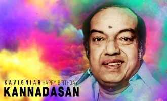 Winner or loser, King or pauper - There is a Kannadasan song  to lift your spirits