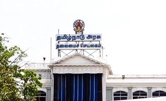 10 மாவட்டங்களுக்கு நாளையும் பொதுவிடுமுறை: எந்தெந்த மாவட்டங்களுக்கு தெரியுமா?