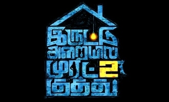 Iruttu Araiyil Murattu Kuthu 2 goes on floors