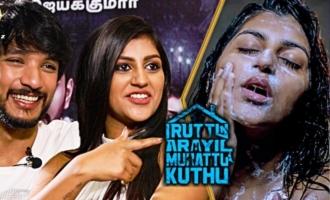 Yaashika Aanand, Gautham Karthik - Iruttu Aaraiyil Murattu Kuthu Interview